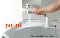 洗面化粧台Jolie 水はねガード