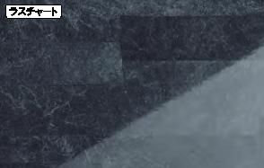 壁カラー スタックグレー