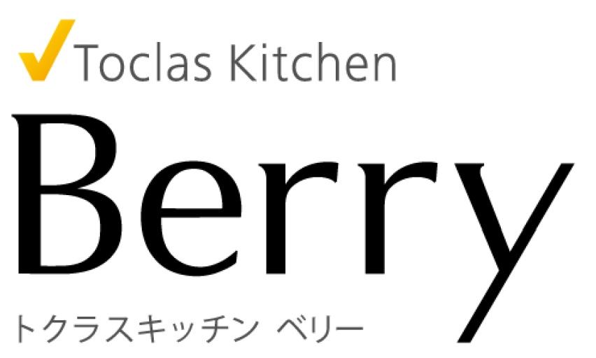 LOGO_システムキッチンBerry