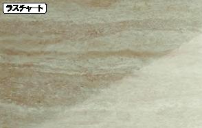 壁カラー トラパーチン