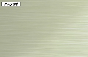 壁カラー アサギリ
