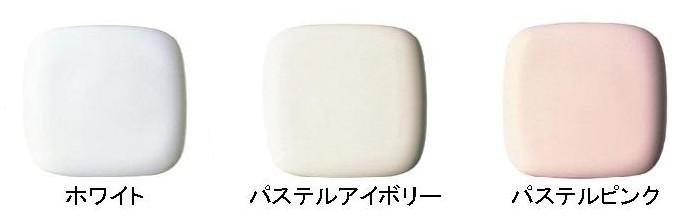 TOTO トイレ ネオレストRH カラー
