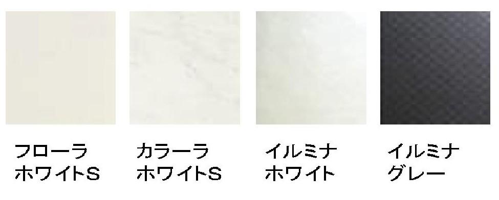 キッチン壁パネルカラー②