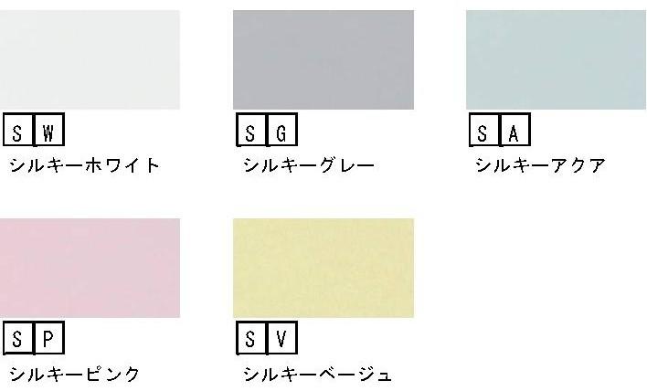 浴槽カラー