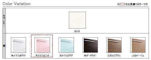 TOTO 洗面化粧台Octave カラー