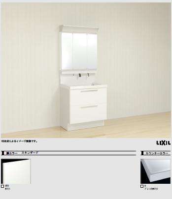 LIXIL 洗面化粧台 LC